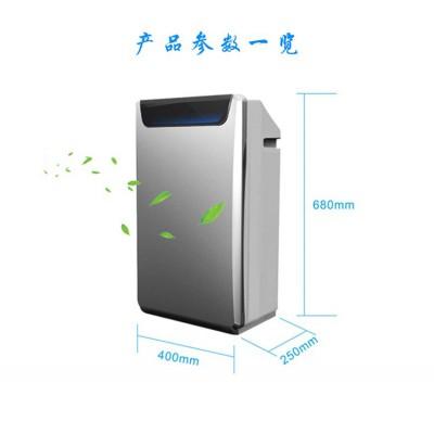 负离子空气净化器-家用甲醛净化器送爸妈一份健康