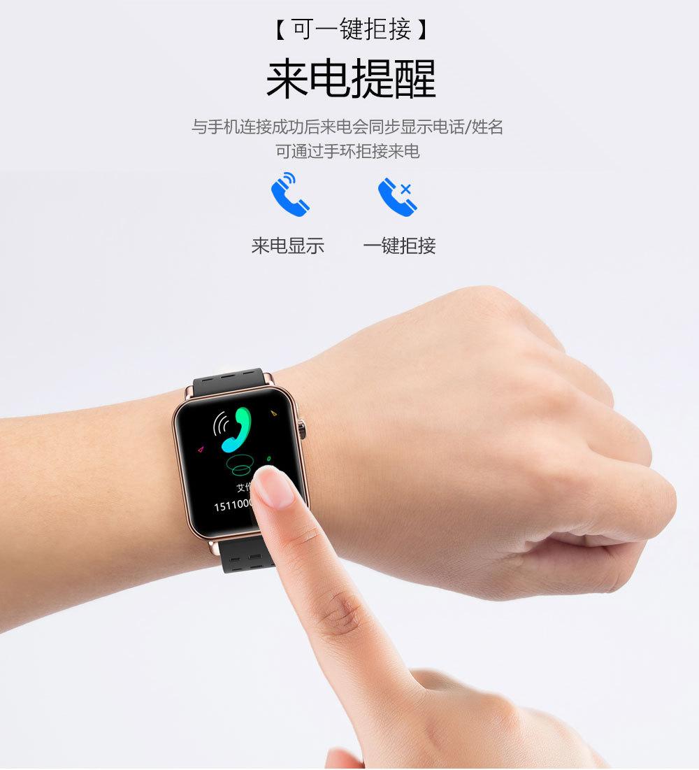 新Y6pro中文_10