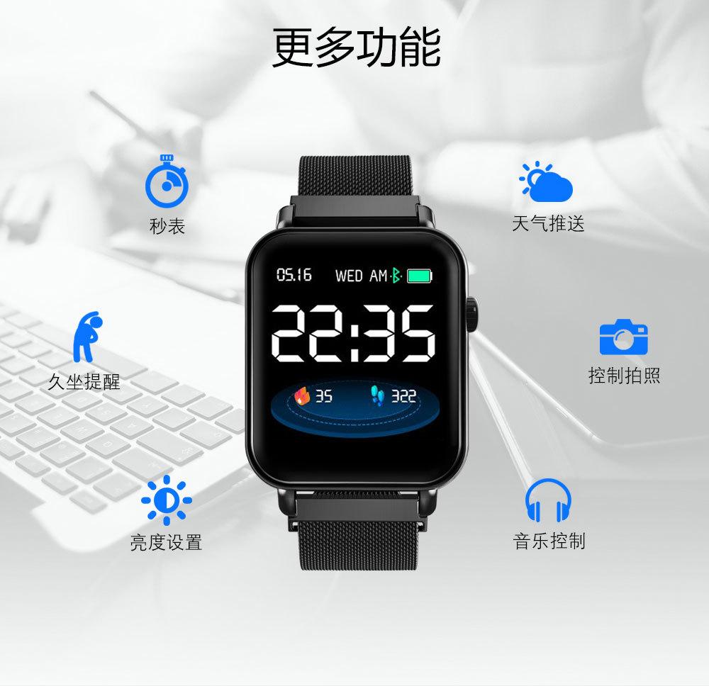 新Y6pro中文_14