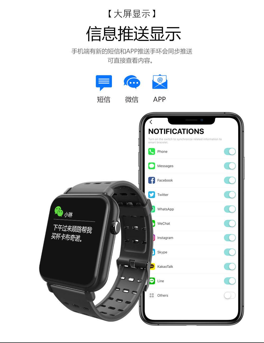 新Y6pro中文_11