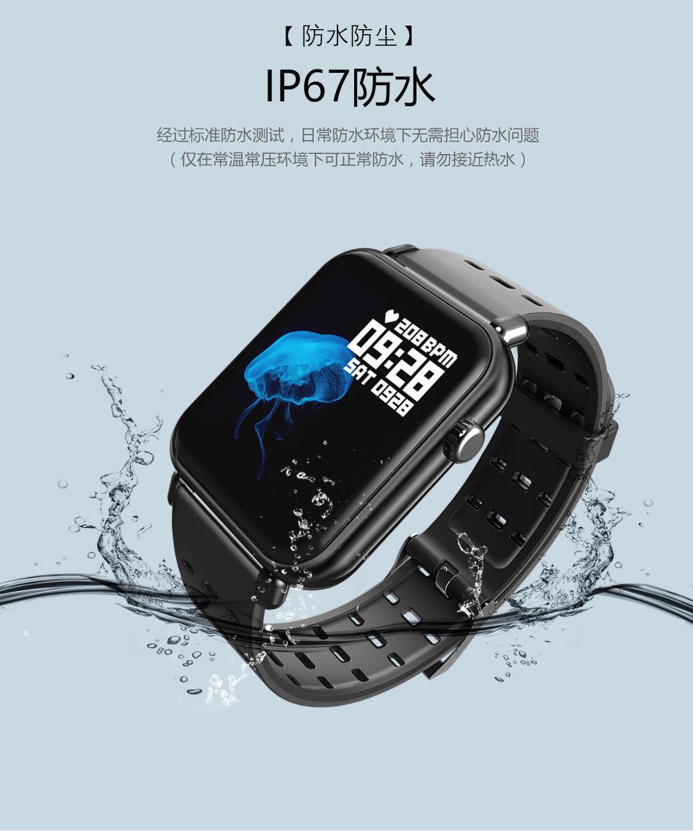 新Y6pro中文_09