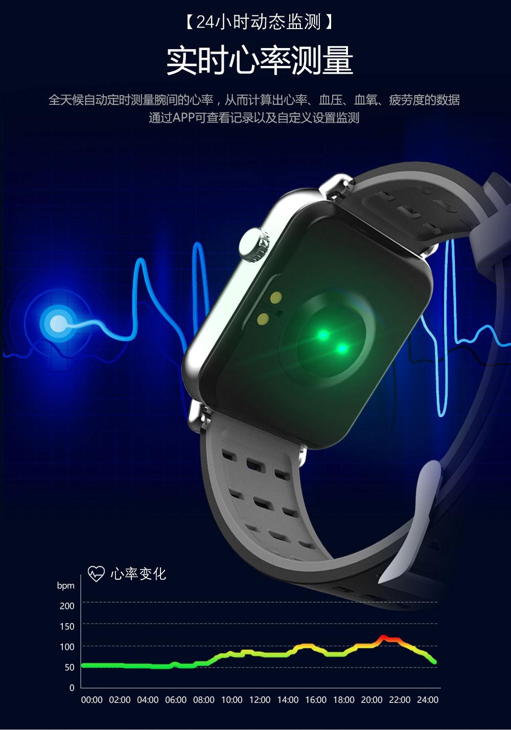 新Y6pro中文_06
