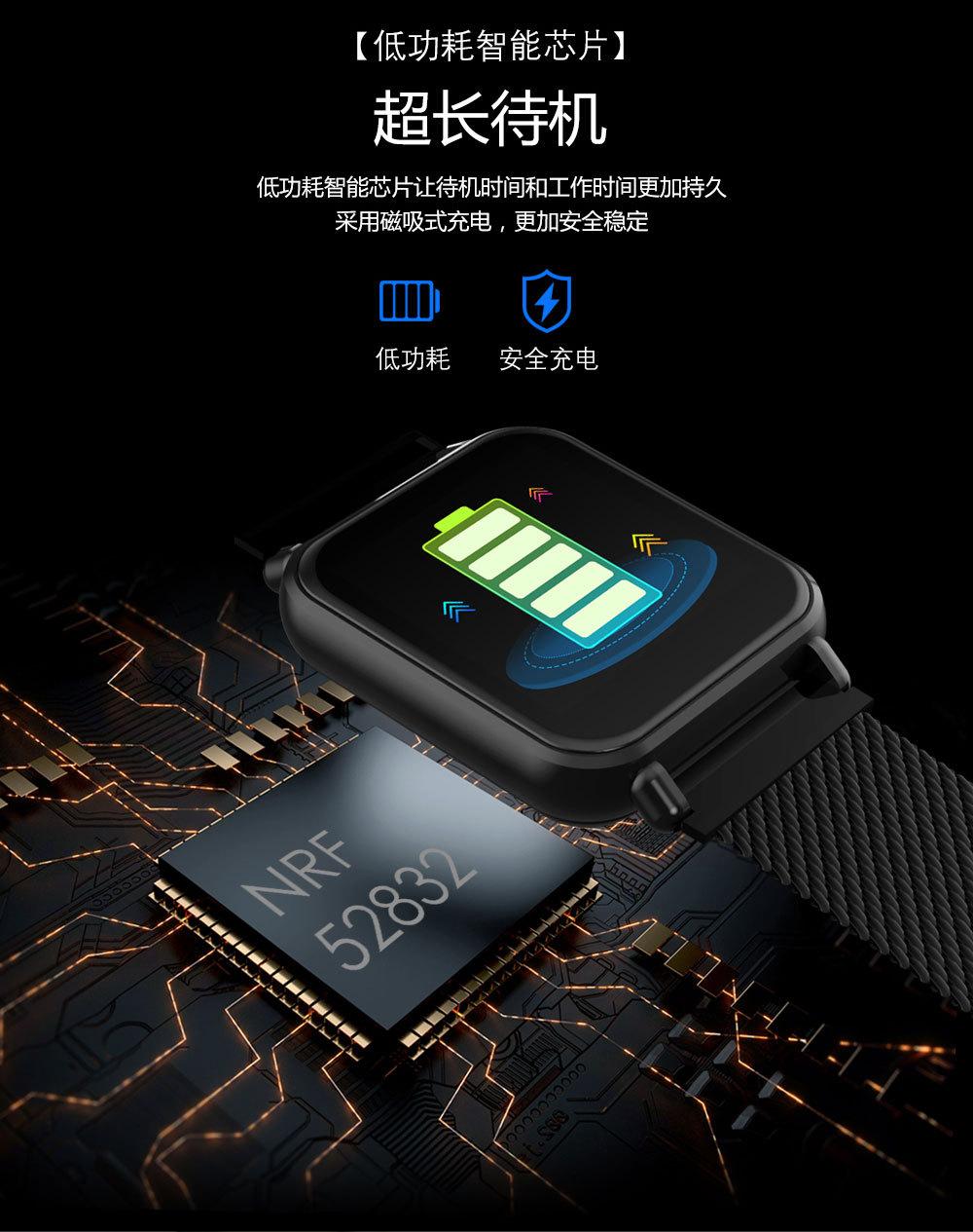 新Y6pro中文_12