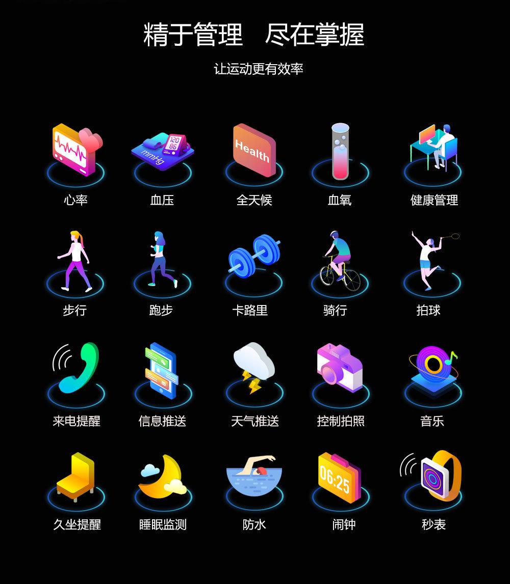 新Y6pro中文_02