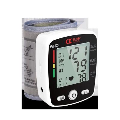 长坤手腕式量测血压计电子血压测量仪器表家用老人腕式充电全自动