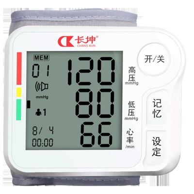 厂家长坤手腕式血压测量仪家用全自动高精准老人电子血压测量计
