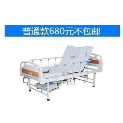 家用多功能老人床带便孔可移动 养老院起背抬腿落腿大小便床