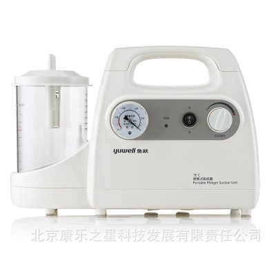 鱼跃电动吸痰器7E-C家用老人成人医用负压吸引器吸痰机便携式