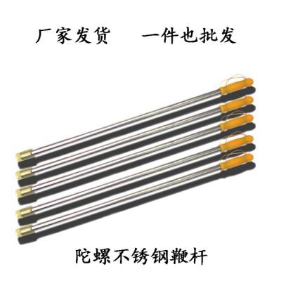 陀螺鞭杆 中老年娱乐健身器材陀螺鞭杆 不锈钢千层木白蜡杆 一件