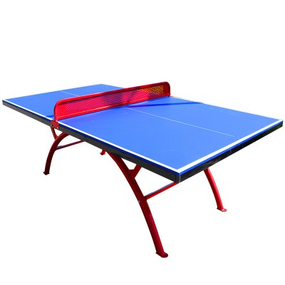 室外健身器材 小区广场家用乒乓球球桌 体育运动户外室内乒乓球台