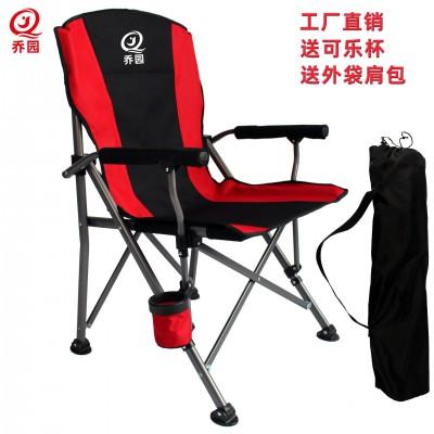 乔园折叠沙滩椅 钓鱼椅定制 贴牌加工户外野营椅看台折疊椅批发