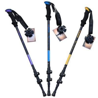 正品 阿布达 户外登山杖 超轻外锁 7075材质 旅行徒步手杖 健走杖